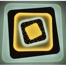 Plafoniera LED cu telecomanda 6704/400