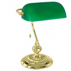 Lampa birou Banker 90967 Eglo