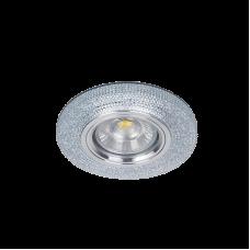 Spot incastrat CR-772 MR16 925772S/CL Elmark