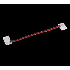 CONECTOR PENTRU BANDA LED INTR-O CULOARE ACC03 CABLU 150MM 99ACC03